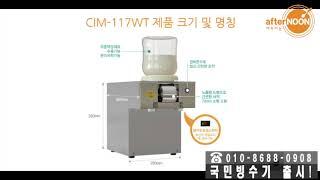 2018년 카페/업소용…