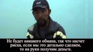 Член партии «Хизб ут-Тахрир» Б.Жуматаев...