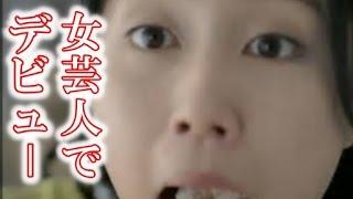 女優 木村佳乃がバラエティー番組で見せた天然キャラが好評な訳 ***...