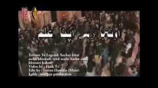 khususi kalam (A Tribute to legend Ali Muhammad (Sachay Bhai)