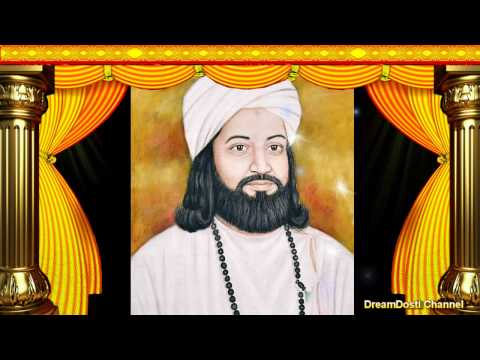 Heer book in punjabi waris shah pdf