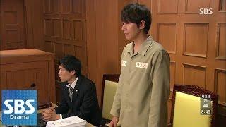 송재희, 징역 10년 선고받다 @나만의 당신 121회 마지막회