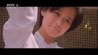 致敬中国电影诞生115周年 光影星河之《豆蔻年华》 【中国电影报道 | 20200420】