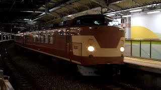 JR西日本 443系 クモヤ443形 電気検測車@おおさか東線 城東貨物線・鴫野駅