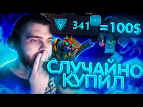 Это видео стоило 7000 Рублей