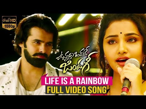 Life is a Rainbow Full HD Video Song |...