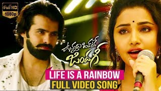 Life is a Rainbow Video Song | Vunnadhi Okate Zindagi Songs| Ram Pothineni | Anupama | Lavanya | DSP
