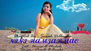 Nini hamjakamao Full HD Cover Music Video || Manik & Ayesha || 2020 ||