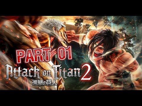 進擊的巨人2! Part 01 - YouTube