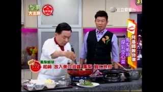 20140922 阿基師 鳳梨蝦球 腐乳空心菜
