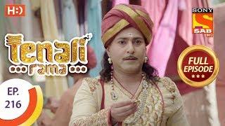 Tenali Rama - Ep 216 - Full Episode - 4th May, 2018