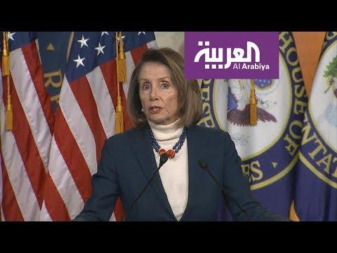 لماذا منع ترمب رئيسة مجلس النواب الأميركي بيلوسي من السفر بالطائرة؟  - نشر قبل 17 دقيقة
