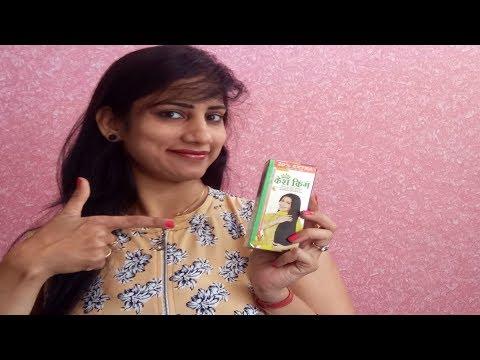 5 Best Affordable Ayurvedic Hair Oils for Hair Fall Hair Growth in India 2018 Kesh King Parachute