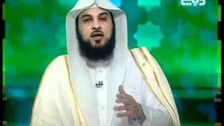 شرح طريقه الكفارة في الحلف للشيخ د محمد العريفي.avi