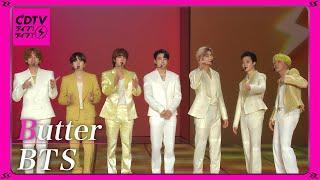 Download BTS「Butter」【CDTVライブ!ライブ!】