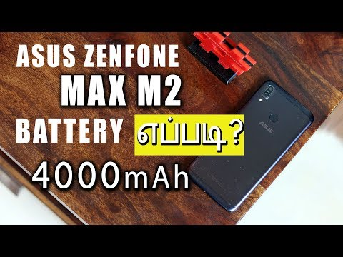 மரண மாஸ்! Asus Zenfone Max M2 Battery Test - 4000mAh !