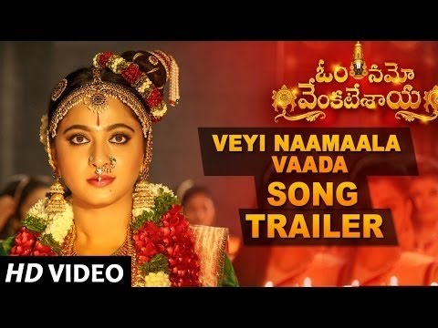 Veyi Naamaala Vaada Video Song Trailer | Om Namo Venkatesaya Movie Songs - Nagarjuna, Anushka