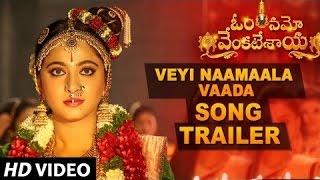Download Hindi Video Songs - Veyi Naamaala Vaada Video Song Trailer | Om Namo Venkatesaya Movie Songs - Nagarjuna, Anushka
