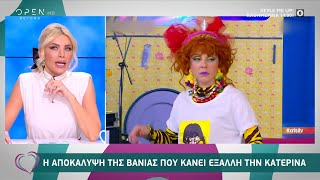 Η αποκάλυψη της Βάνιας που έκανε έξαλλη την Κατερίνα Καινούργιου | Ευτυχείτε! 14/1/2021 | OPEN TV