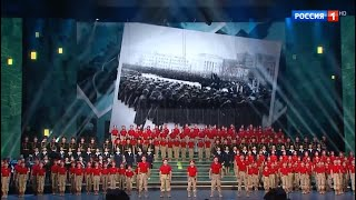 Праздничный концерт в Кремле ко Дню защитника Отечества 23 февраля 2020
