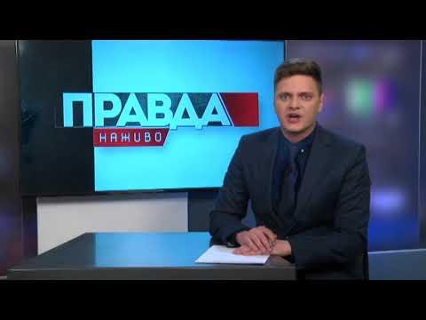 НТА - Незалежне телевізійне агентство: Жахлива ДТП У Сокальському районі