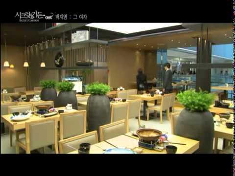 MV 그여자 That Woman   백지영 Baek Ji Young  시크릿 가든 OST