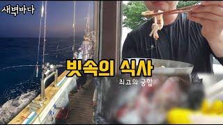 새벽에는 바다속이었는데 오후에는 라면속에있는 ...비맞으며 먹는 전국민이 사랑하는 음식/시골/힐링/밥상/MUKBANG/Korean farmer's meal
