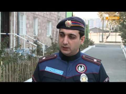 Элитное подразделение полиции в Армении Ангелы: без оружия, знание нескольких языков