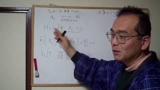 解析力学講義 第6章 ハミルトンヤコビの方程式 11/19