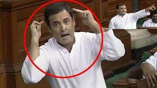कांग्रेस इतिहास में कभी ऐसा भाषण नहीं सुना होगा, जब सदन में छाए राहुल गांधी   Nation News