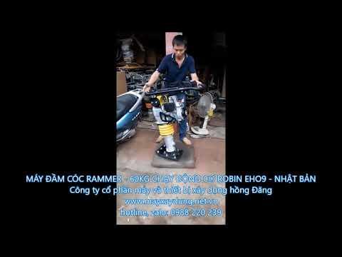 vận hành máy đầm cóc rammer EH09, máy đầm cóc nhật bản, máy đầm cóc 0988220239 - YouTube