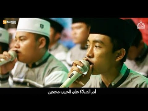 Syubbanul Muslimin – Addinu Lana Versi Syubbanul Muslimin Lirik