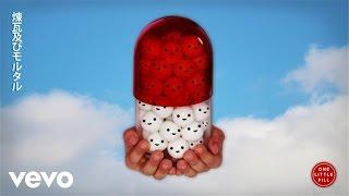 Brick Mortar One Little Pill Official Video