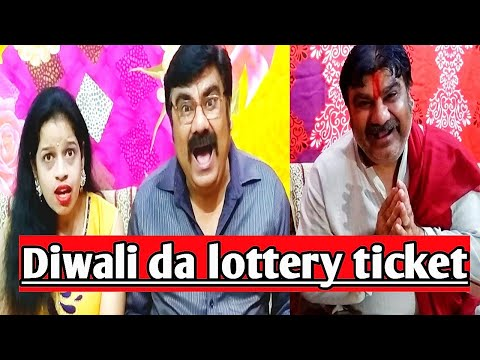 #diwalicomedy Diwali da lottery ticket ( दीवाली दा लॉटरी टिकट ) Punjabi multani saraiki comedy video