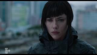 Призрак в доспехах (2017) русский трейлер