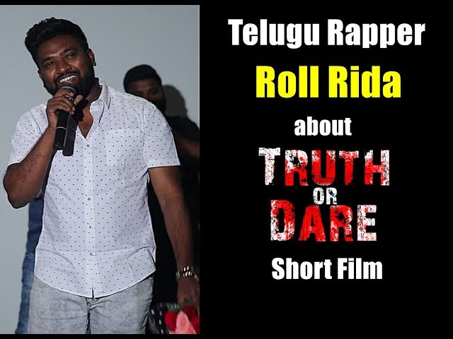 Telugu RAP Singer Roll Rida About Truth Or Dare Short-film | HR Productions