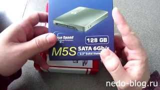 Замена HDD на SSD Lenovo G770. Брак контейнера для HDD. Сравнение скорости HDD и SSD