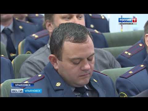 В УФСИН новый начальник