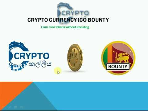Free cryptocurrency and tokens