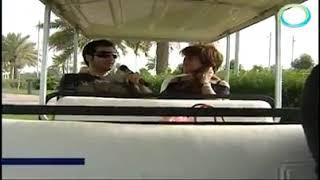إيهاب توفيق ع الجراح قادر من لقاء مع بوسي شلبي في دبي يناير 2009