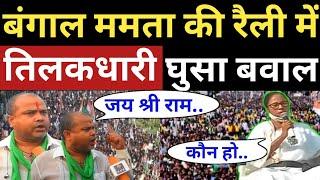 Public Opinion   Bengal Election   Mamata Banerjee   PM Modi   Amit Shah   TMC vs BJP   Manoj Tiwari