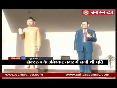 Broke the statue of Kanshiram in Gurgaon