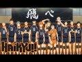 Haikyu!! - Opening 2 | Ah Yeah!!