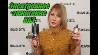 видео Ваз 2105 и ваз 2107: чем отличаются и что лучше