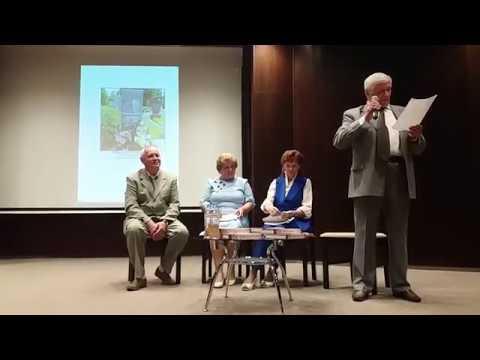 Острова памяти – презентация книги ветеранов военной контрразведки КГБ РБ