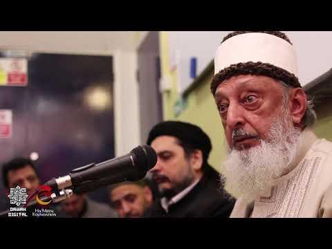 The Anti Christ Dajjal By Sheikh Imran Hosein 2018 London UK