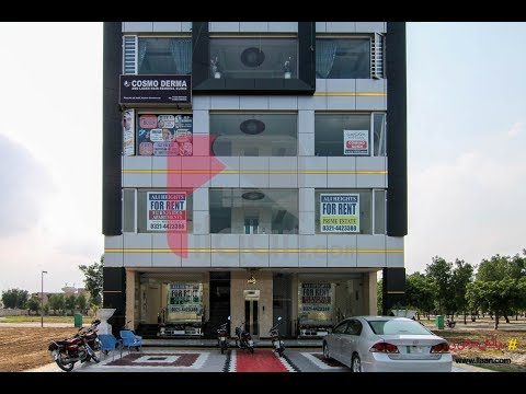 Apartment for rent in Ali Heights, Sector E, Bahria Town, Lahore ( furnished ) - ilaan.com
