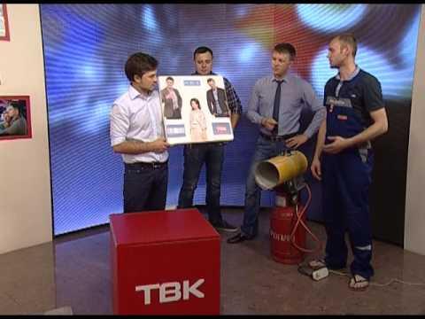 Новое утро на ТВК (эфир 13 августа 2014 года).