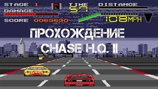 Прохождение игры Chase H.Q. 2 Sega Genesis [Игры]