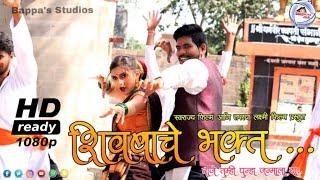 Mard Marathe Aamhi Shivbache Bhakt / Official Teaser / Coming Soon....